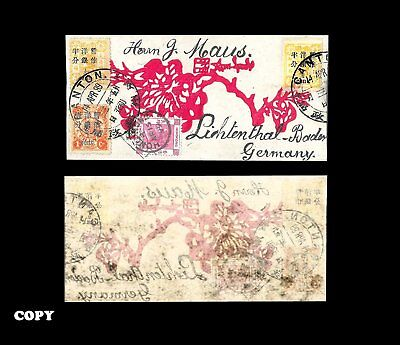 HONG KONG 1882-1902 2C ROSE LAKE RED HAND PAINTED FLORAL COVER TO GERMANY FAKE