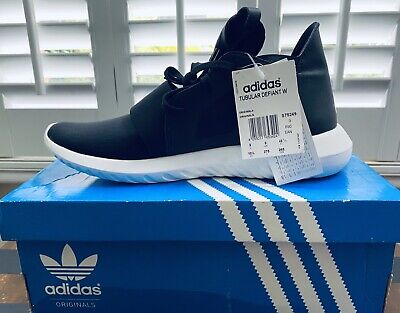 adidas Tubular Defiant Trainers | Men's Size 8 | Brand New in Box | Yeezy Style