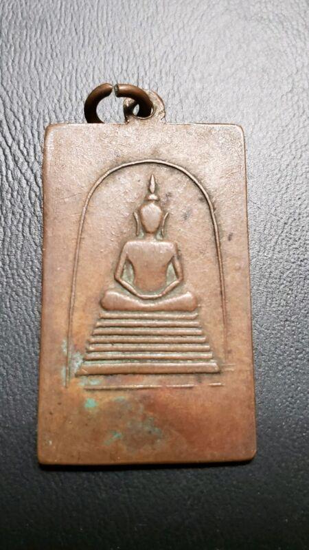 BRONZE THAI BUDDHA AMULET