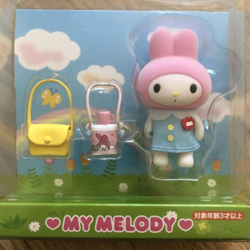 Sanrio My Melody Flocky 2-INCH mascot nostalgic kindergarten FREE SHIP w/in USA
