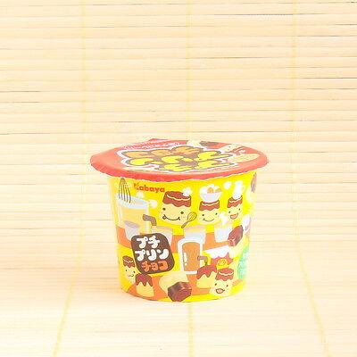 Kabaya Japan PETITE PUDDING CHOCOLATE Cup Mini Pieces Japanese Candy