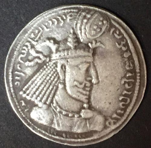 293-302 AD Sasanian Kingdom Narseh AR drachm White but Soft VF trending XF