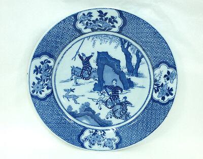 Wandteller Porzellan Teller 19 Jh. China Samurai