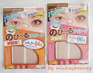 Daiso Japan Makeup Double Eyelid One Sided Adhesive Tape