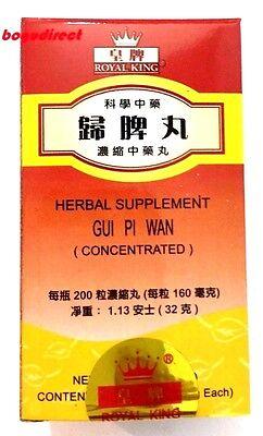 3 Boxes x 200 Pills, Royal King Gui Pi Wan ( relieve tension & stress ) 歸脾丸 Gui Pi Wan 200 Pills