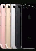 Wanting iPhone 7 plus reasonable price Mill Park Whittlesea Area Preview