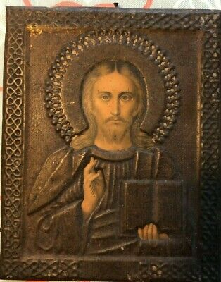 ANTIQUE RUSSIAN ORTHODOX CHRISTIAN RELIGIOUS ICON