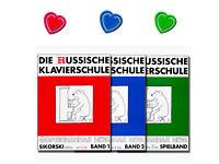9783935196796 2353A Die russische Klavierschule Band 1 +2 CD/'s