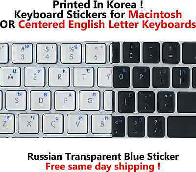Best Deals On Russian Keyboard Stickers Mac - comparedaddy com