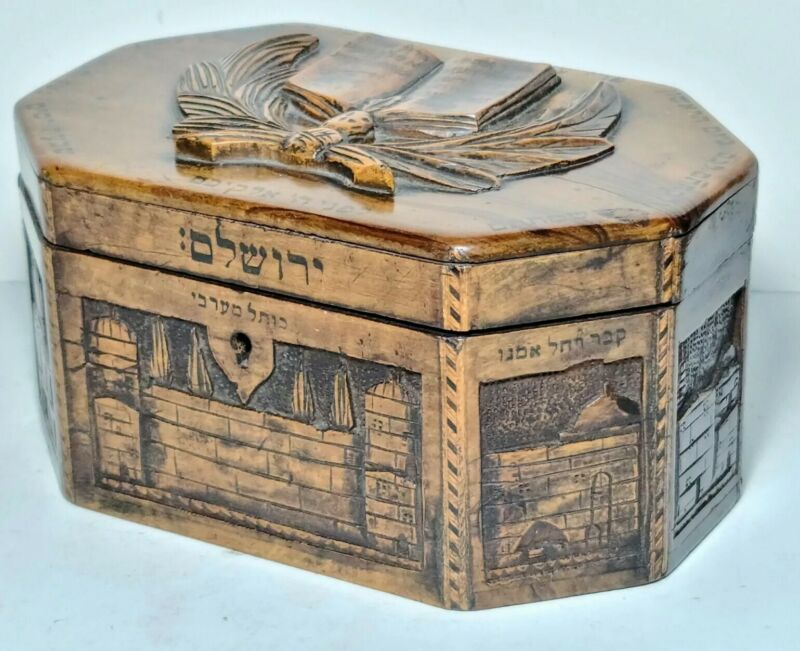 Antique Carved Octagonal Box With Hebrew Inscriptions Early 20th.century