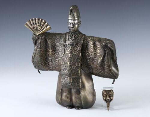 Very Rare Product Japanese Noh Iron Figure Great OKINA 翁