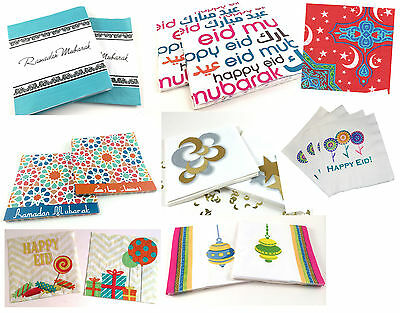 Ramadan Eid Dinner Paper Napkins Islamic Muslim Holiday Decoration (Pack of 20)  (Dinner Napkins Paper)