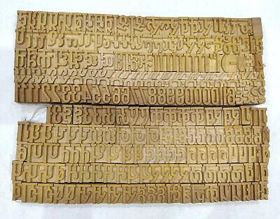 Hindi Devanagari Script Letterpress Wooden Printing Type Typography 270pc Dm21