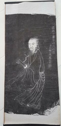 Dessin Asie sur papier. Asian drawing on paper
