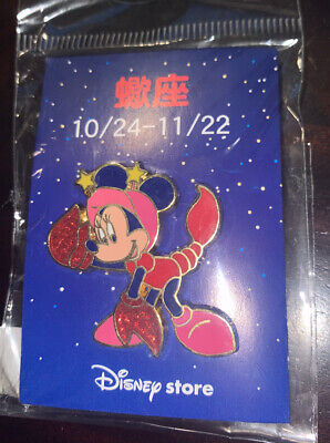 Disney Pin Japan Jds Minnie Mouse Dressed As Scorpio Crab  Zodiac Rare