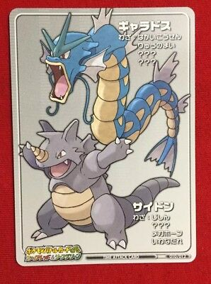 Pokemon Battle e Series - FireRed & LeafGreen Gyarados & Rhyhorn Card 010/012 ,.