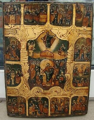 "Orig. russische Ikone ""Festtagsikone"" um 1780"