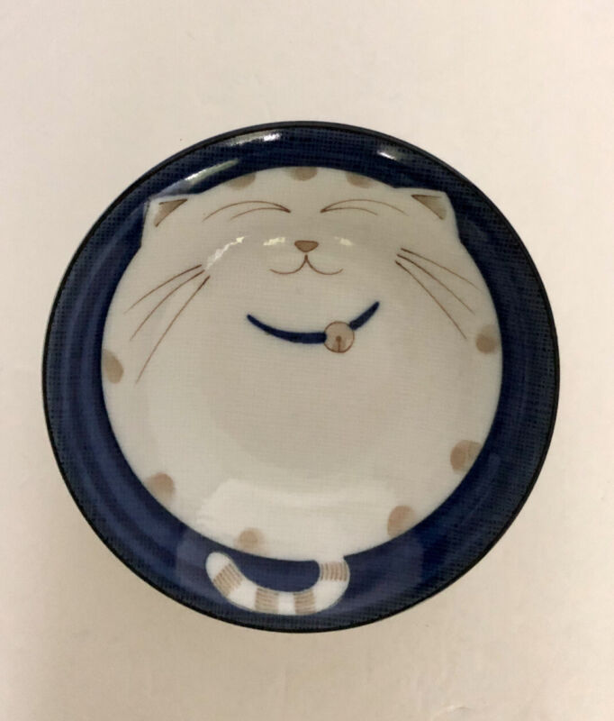 Sousaku Japanese Happy Fat Cat Noodle Soup Bowl