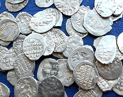 """(1) Silver 1547-1584 Russia Ivan IV Vasilyevich """"The Terrible"""" Wire Kopeck Lot A"""