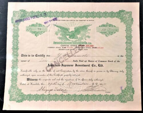 AMERICAN - JAPANESE INVESTMENT HONOLULU HAWAII 1917 EMBOSSED SHARE CERTIFICATE