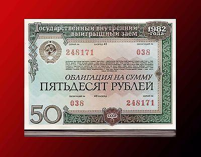RUSSIA USSR 1982 State bonds.50 rubles -100pcs UNC