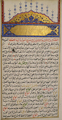 SHAMS AL-MA'ARIF DIGITAL ARABIC MANUSCRIPT ILLUSTRATED OCCULT NUMEROLOGY MAGIC
