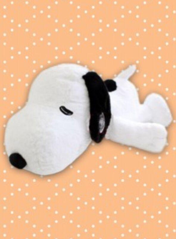 Peanuts Grand Jumbo Big Lying Down Snoopy Plush