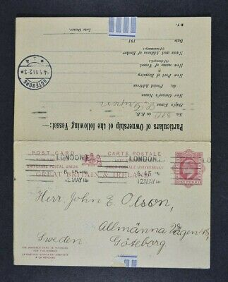 KEVII, a collection of four (4) postal stationery items, used condition.