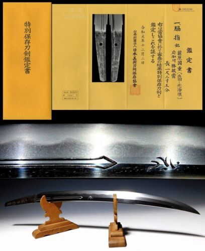 NBTHK Tokubetsu Hozon Kunishige Sword w Horimono in Shirasaya Authentic Antique