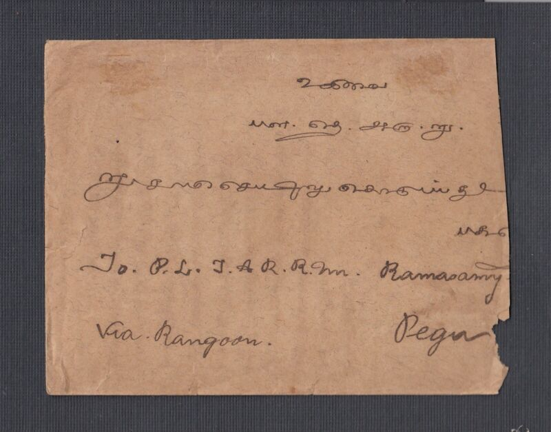 Details about INDIA USED IN BURMA 1913 1/2A PARTIAL COVER KARAIKUDI TO PEGU