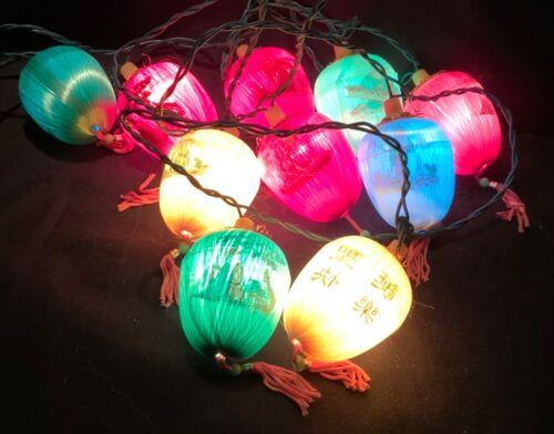 VINTAGE CHRISTMAS LIGHTS - 10 ORIENTAL FIBER-COVERED LANTERNS WITH SCENES