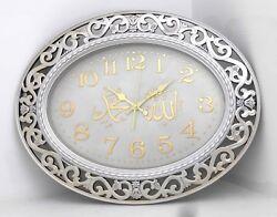 Islamic Muslim Silver & gold oval wall clock / Home decorative