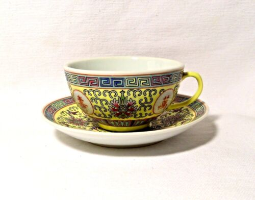 Vintage Mun Shou Porcelain (Made in China) Flat Cup and Saucer Yellow Longevity