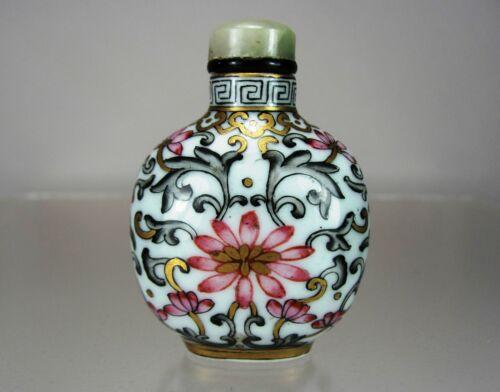 Famille Rose Porcelain Snuff Bottle, Qianlong Mark