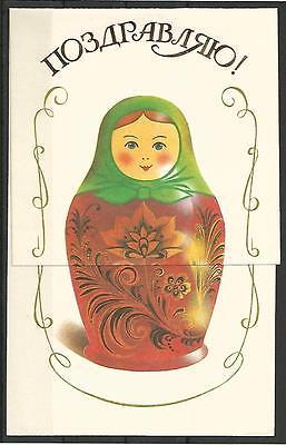 UdSSR USSR 1991 8 Märch Matryoshka Vase Lamm Rar MC MK New!