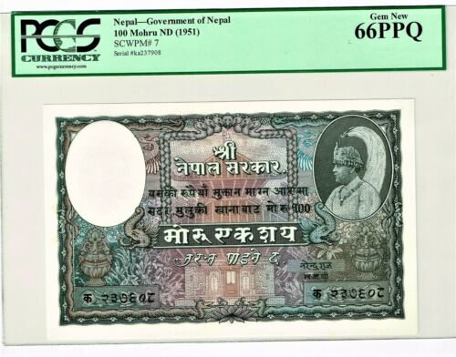 Nepal ND (1951) 100 Mohru Note Pick 7. PCGS Currency Gem New 66 PPQ.