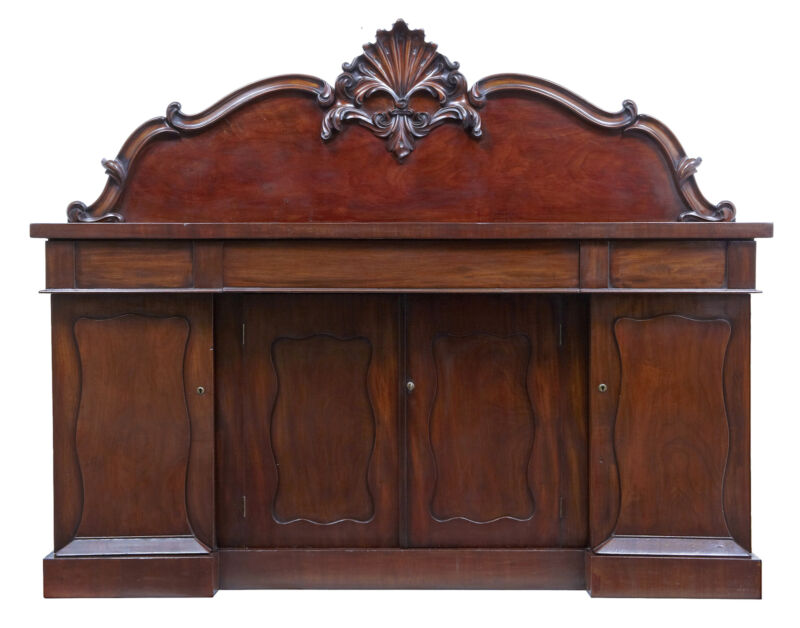 19TH CENTURY WILLIAM IV CARVED MAHOGANY SIDEBOARD