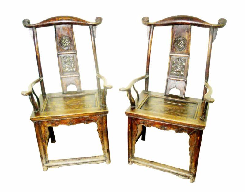 Antique Chinese High Back Arm Chairs (5813) (Pair), Circa 1800-1849