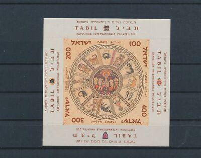 LO15296 Israel mosaics philatelic exhibition imperf sheet MNH