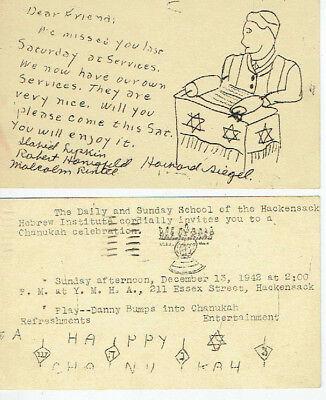 2 PC Invitations to prayer in the synagogue & Hanukkah feast w/ drawings, - Hanukah Prayer