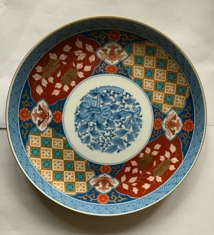 Smithsonian Institution Repro Japanese Imari Porcelain Round Serving Plate 8.5in