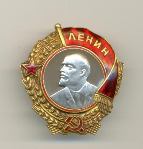 """Soviet Russian USSR Order of Lenin s/n 8519 """"Reconversion"""""""