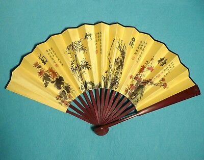 Asian Traditional Bamboo Fan with Mei Lan Zhu Ju LARGE WALL DECOR FOLDING 13