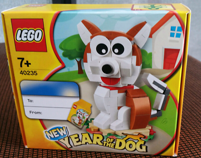 Lego Year of The Dog NEW