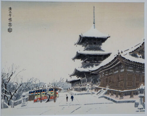 Lovely Framed & Matted Japanese Woodblock Print Pagoda & Temple in Snow Signed