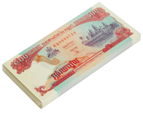CAMBODIA 500 RIELS 1996 P 43 UNC BUNDLE OF (100 PCS)