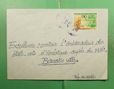 DR WHO 1996 MALI SEGOUVILLE TO BAMAKOVILLE  g15592