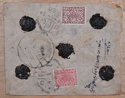 Mayfairstamps Nepal commercial cover wwo86823