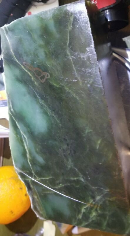 7.8lb Block Nephrite Polar Mine BC jade Lapidary Rough