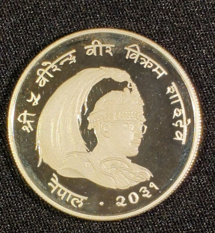 VS2031//1974 Nepal 50 Rupees Sterling SILVER PROOF COIN - KM#841a